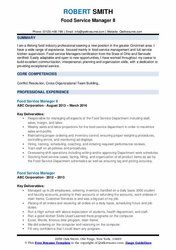 Food Service Manager II Resume Example