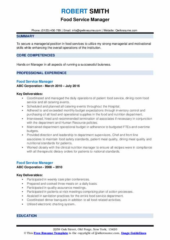 Food Service Manager Resume example
