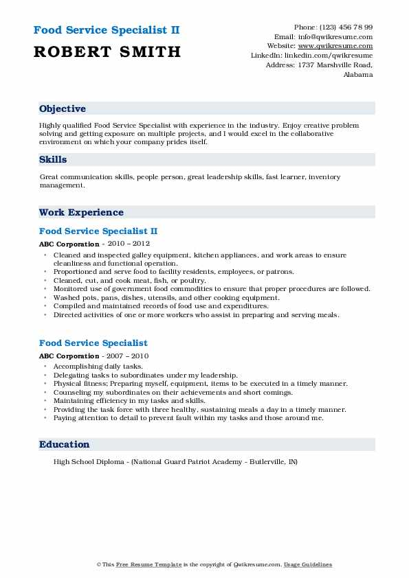 Food Service Specialist II Resume Example