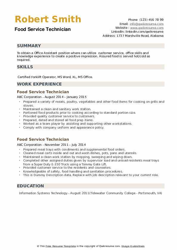 Food Service Technician Resume example