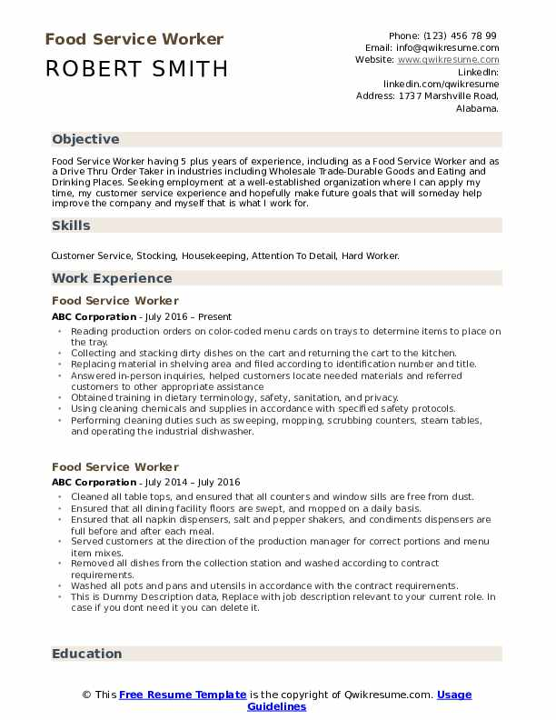 Food Service Worker Resume Format