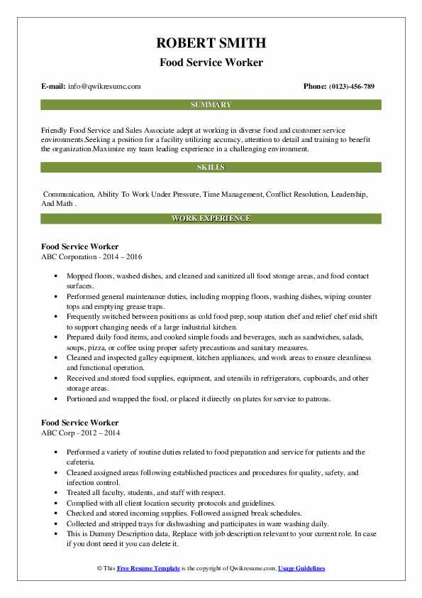 Food Service Worker Resume Example