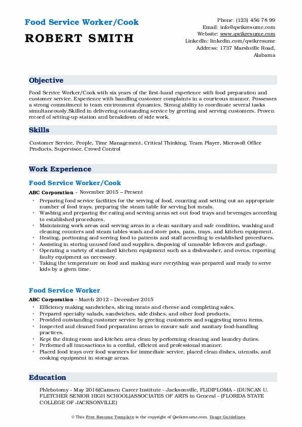 Food Service Worker/Cook Resume Format