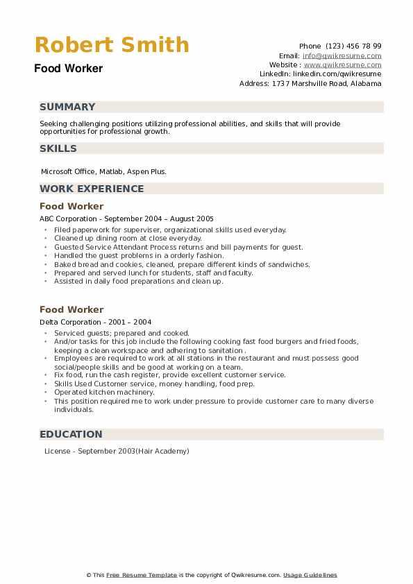 Food Worker Resume example