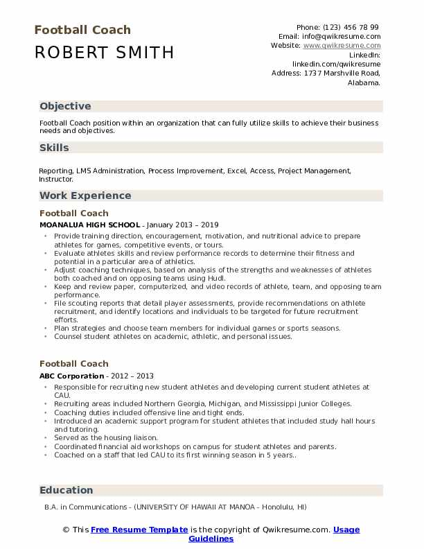 football coach resume samples