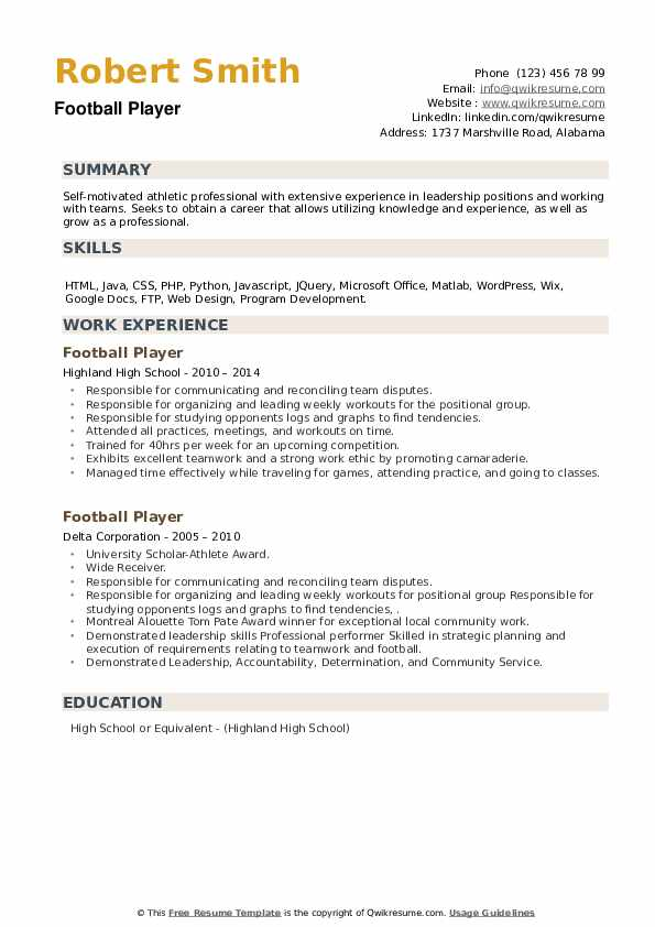 Football Player Resume example