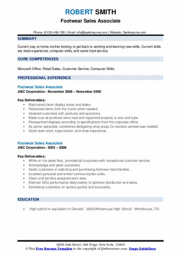 Footwear Sales Associate Resume example