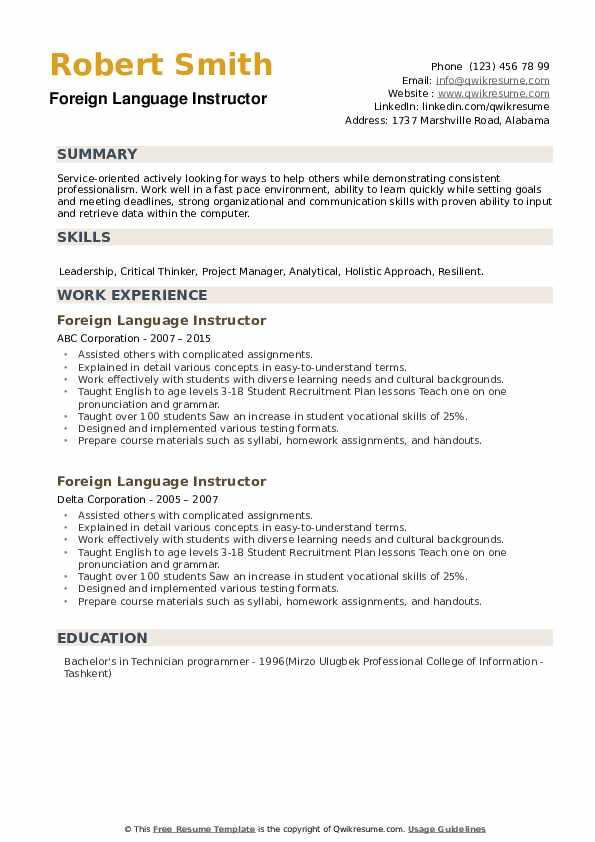 Foreign Language Instructor Resume example