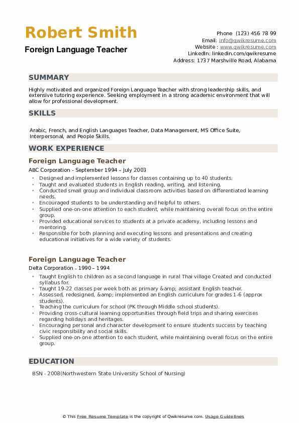 Foreign Language Teacher Resume example