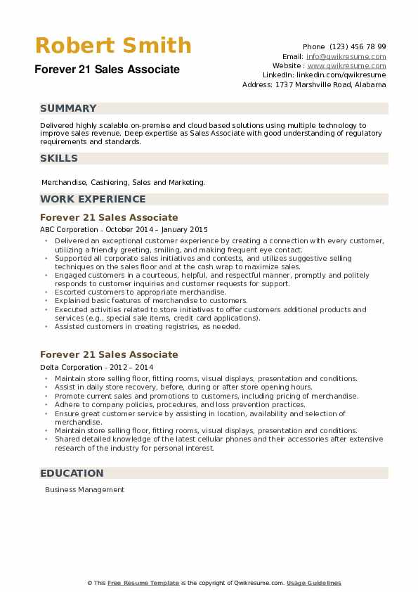 Forever 21 Sales Associate Resume example