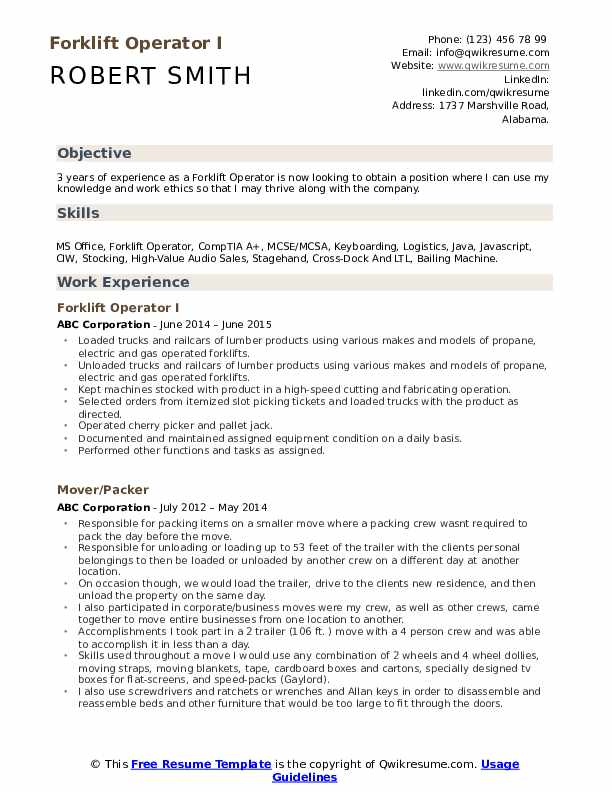 forklift operator resume samples