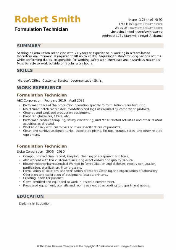 Formulation Technician Resume example