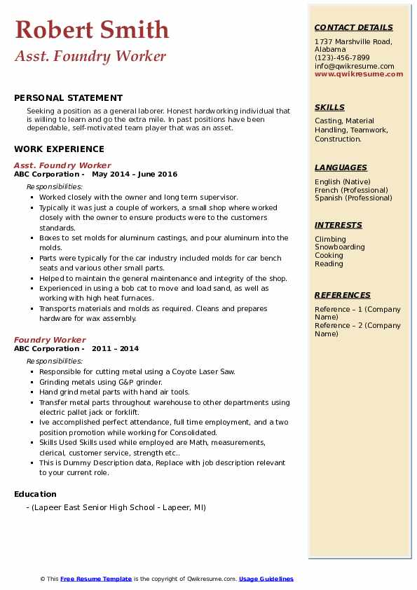 foundry worker resume samples