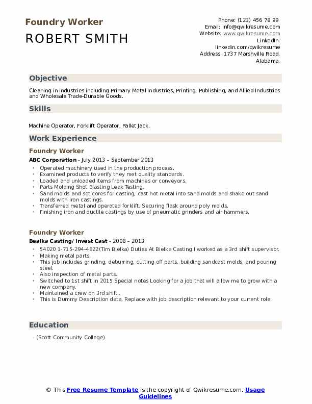 Foundry Worker Resume example