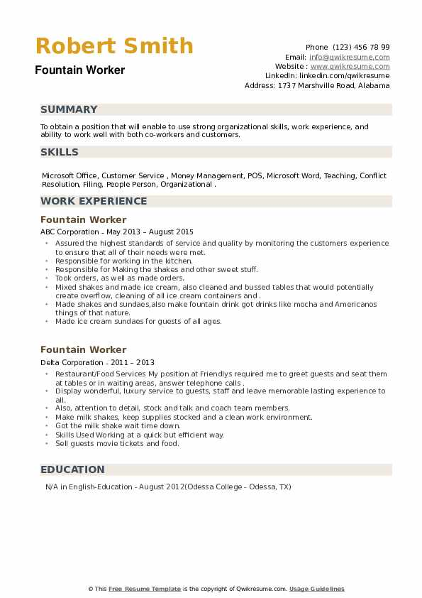 Fountain Worker Resume example