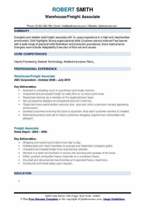 Warehouse/Freight Associate Resume Template