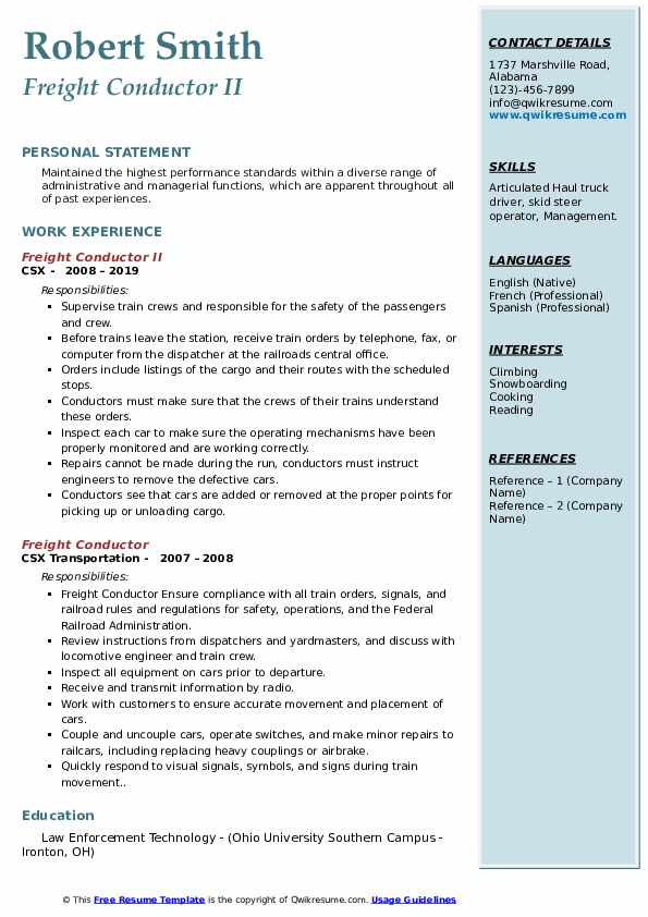 Freight Conductor II Resume Model