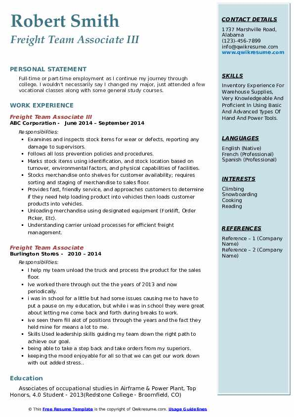 Freight Team Associate III Resume Model
