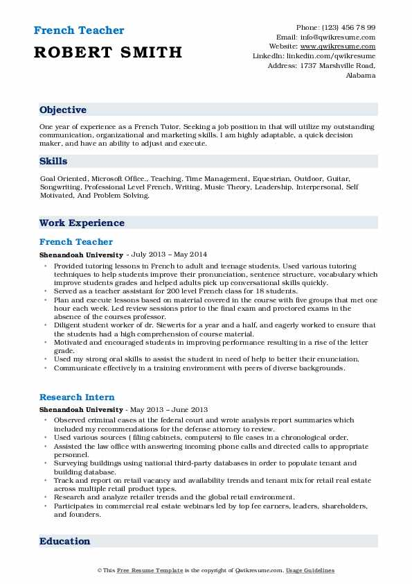 French Teacher Resume Example