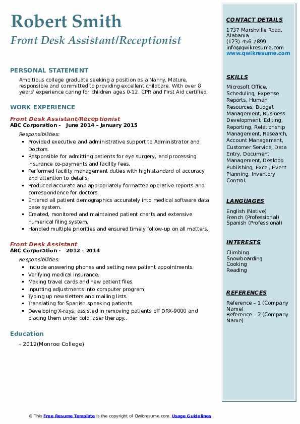 Front Desk Assistant/Receptionist Resume Format