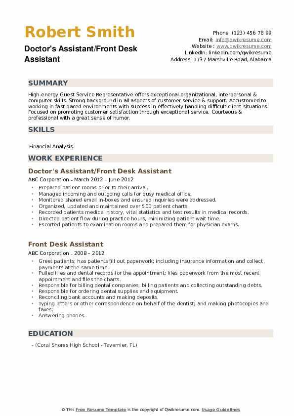 Doctor's Assistant/Front Desk Assistant Resume Sample
