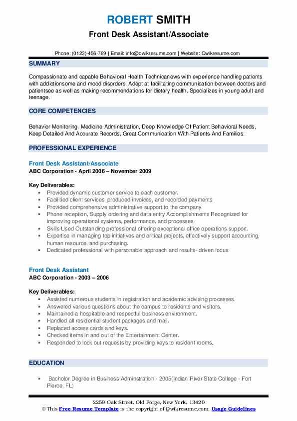 Front Desk Assistant/Associate Resume Format