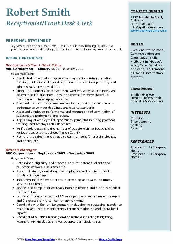 Receptionist/Front Desk Clerk Resume Example