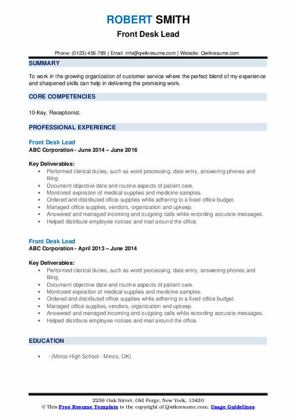 Front Desk Lead Resume example
