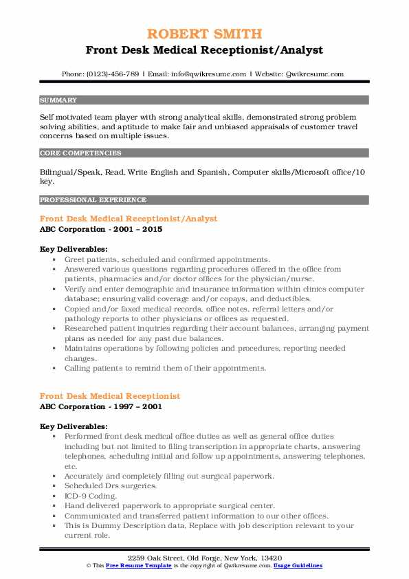 Front Desk Medical Receptionist/Analyst Resume Example