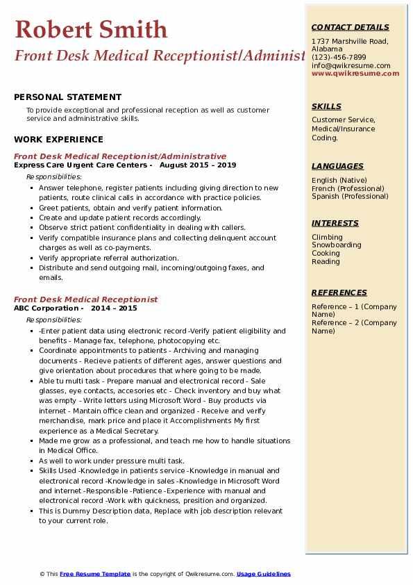 Front Desk Medical Receptionist/Administrative Resume Sample