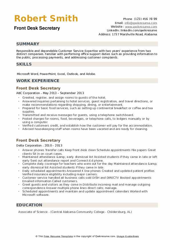 Front Desk Secretary Resume example