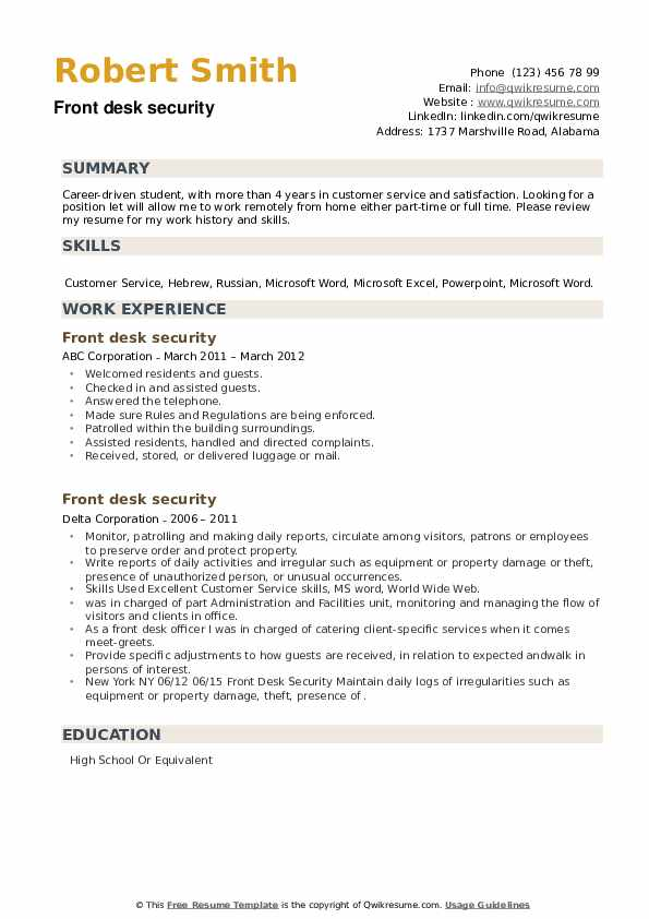 Front desk security Resume example