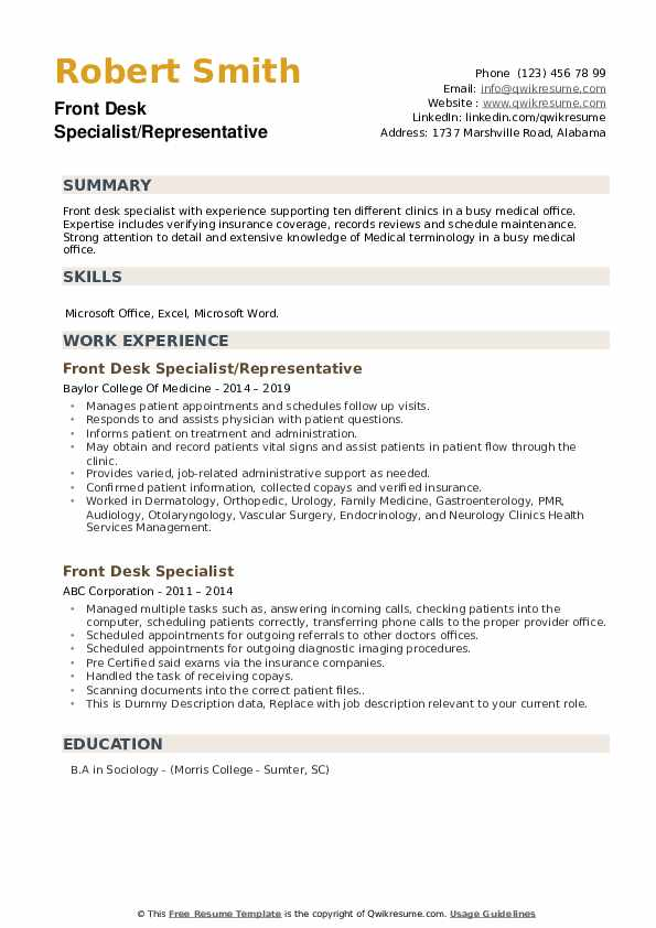 Front Desk Specialist/Representative Resume Example