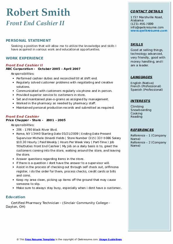 Front End Cashier II Resume Example