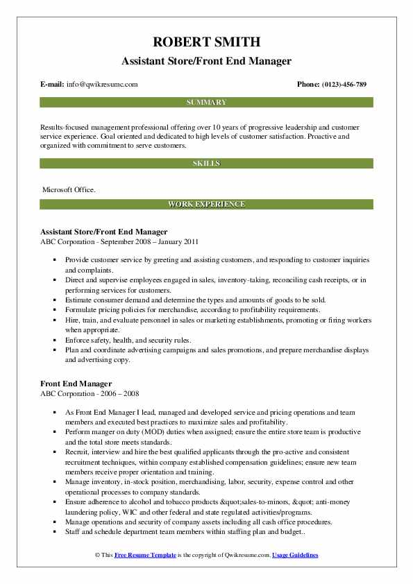 Assistant Store/Front End Manager Resume Example