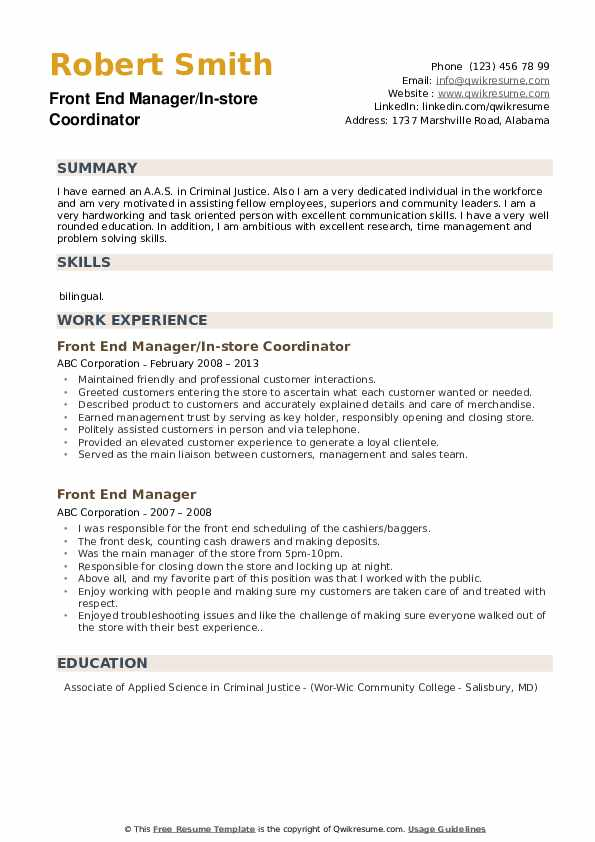 Front End Manager/In-store Coordinator Resume Model