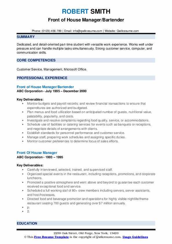 Front of House Manager/Bartender Resume Format