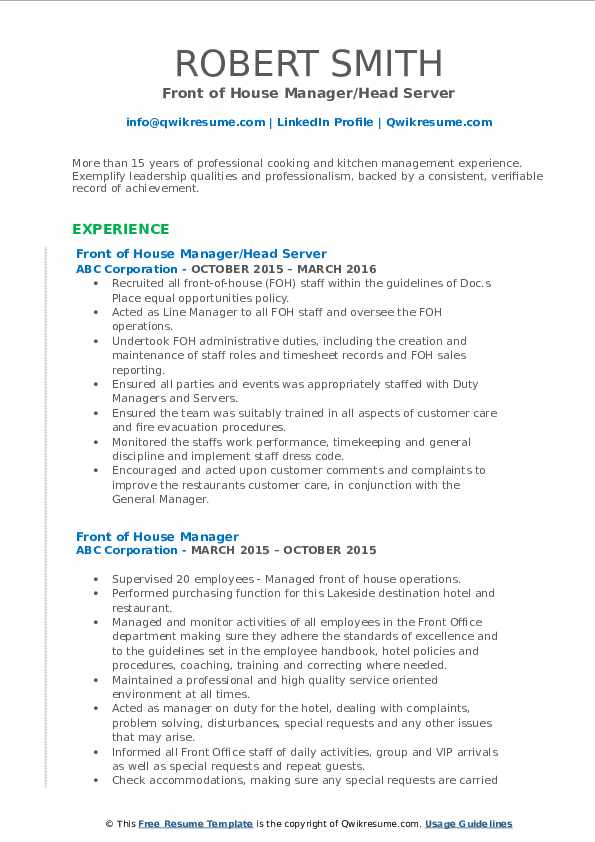 Front of House Manager/Head Server Resume Template