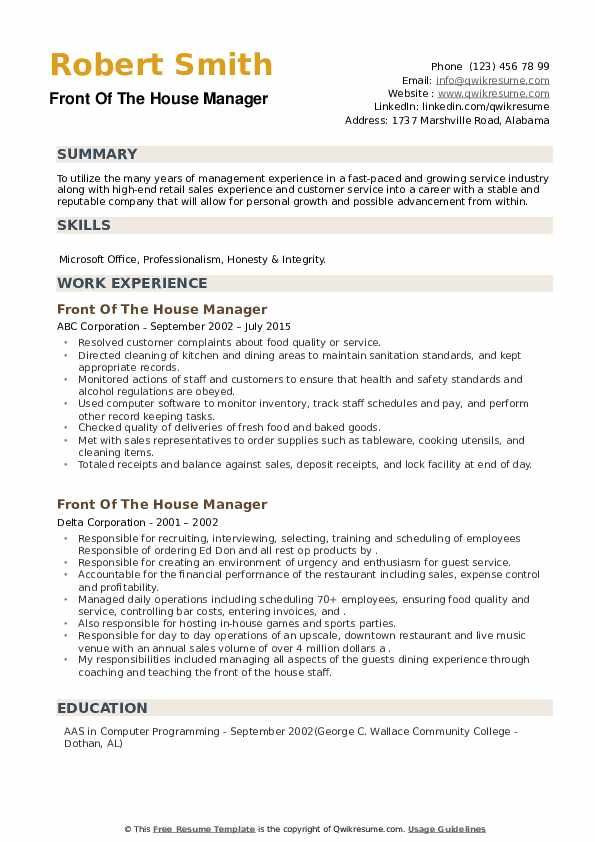 Front Of The House Manager Resume example
