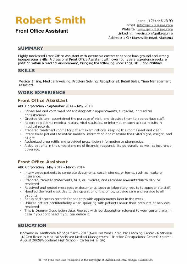front office assistant resume samples