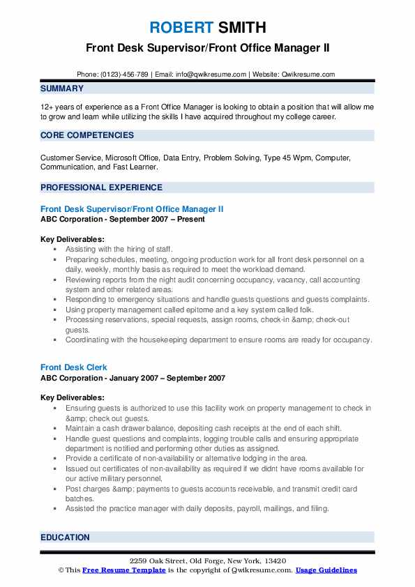 Front Desk Supervisor/Front Office Manager II Resume Example