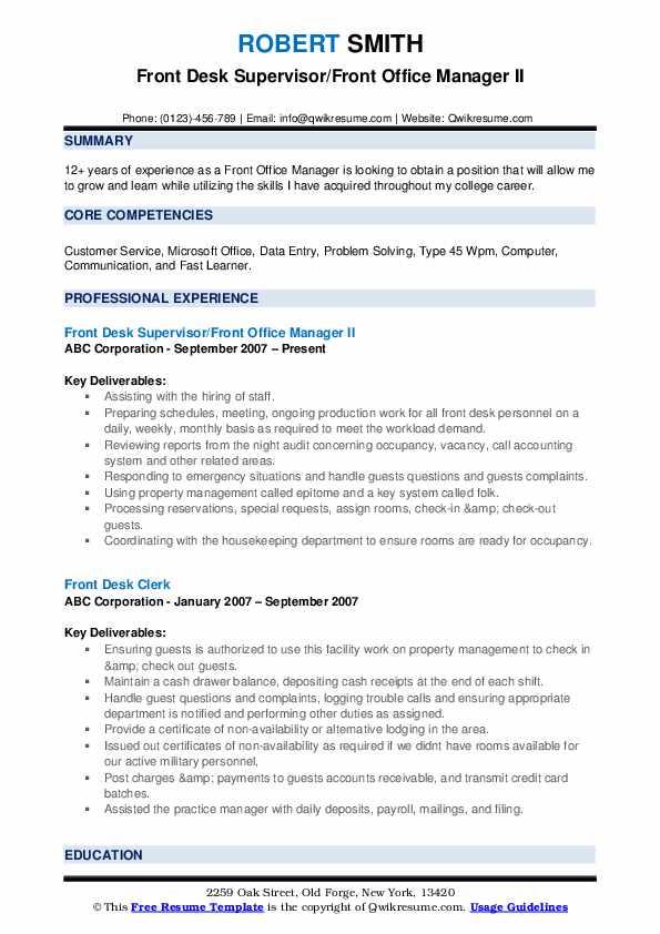 Front Desk Supervisor/Front Office Manager II Resume Format