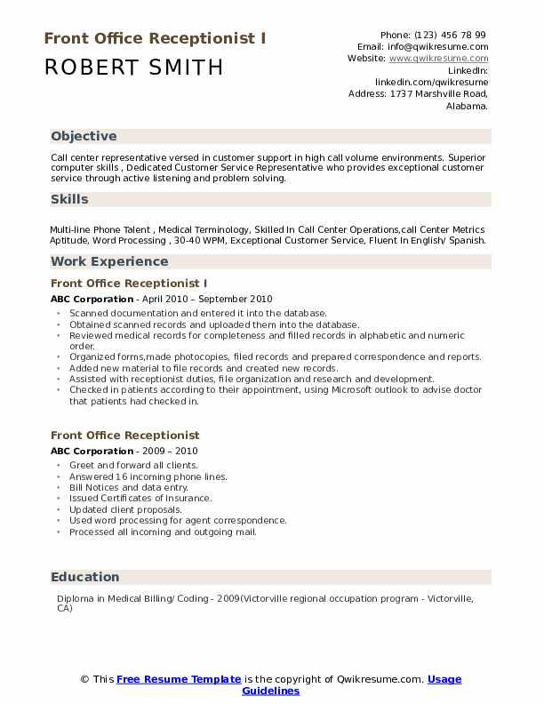 Front Office Receptionist I Resume Template