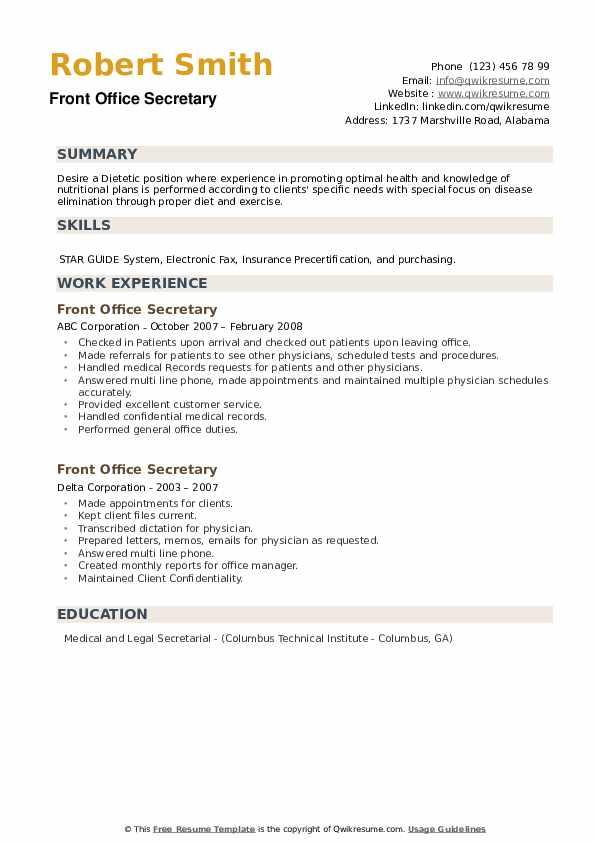 Front Office Secretary Resume example