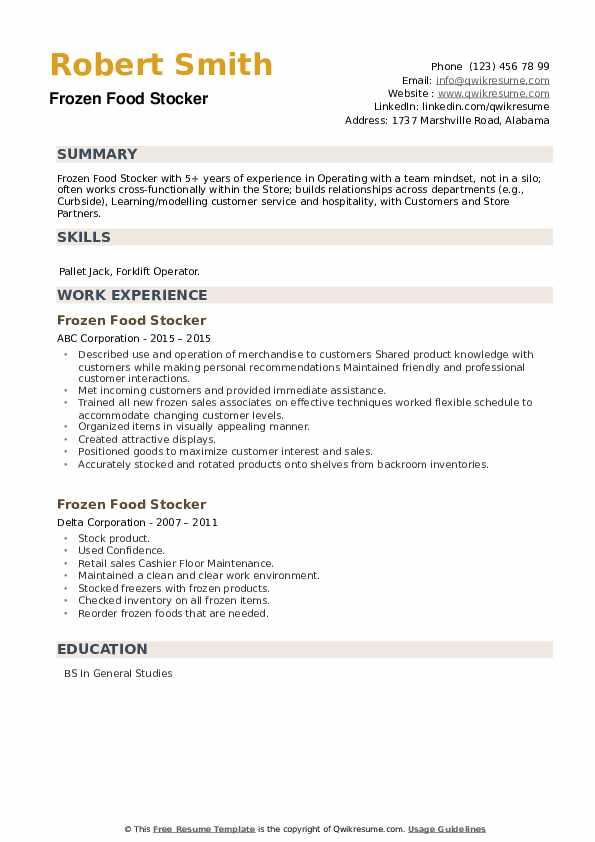 Frozen Food Stocker Resume example