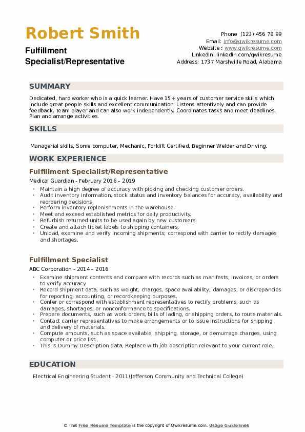 Fulfillment Specialist/Representative Resume Format