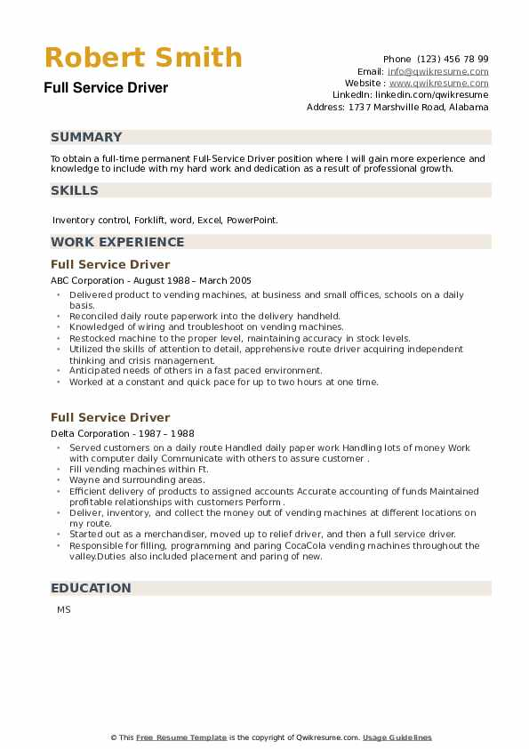 Full Service Driver Resume example