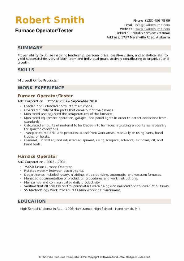 Furnace Operator/Tester Resume Sample