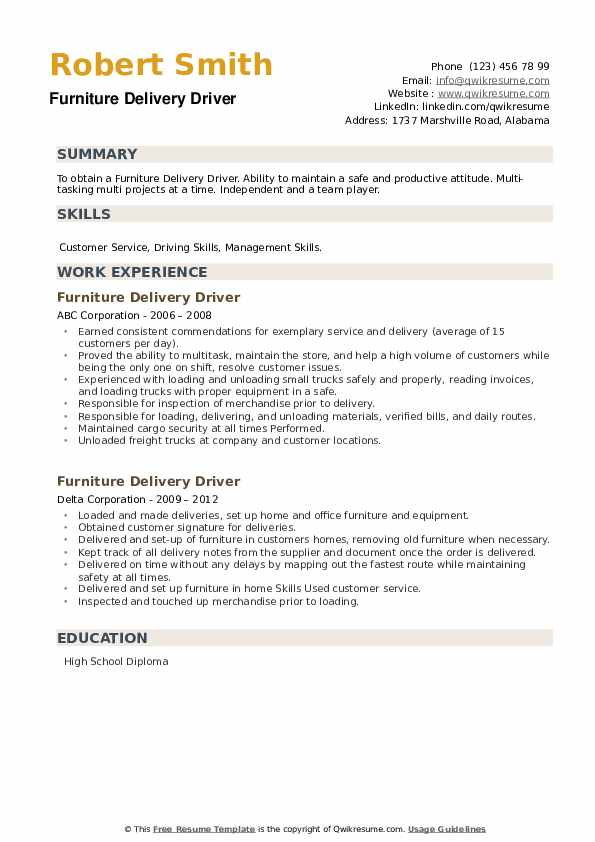 Furniture Delivery Driver Resume example
