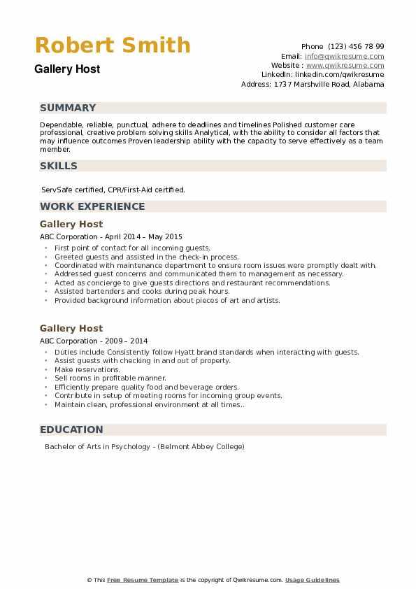 Gallery Host Resume example